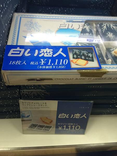 i-phone 照片 1197.jpg