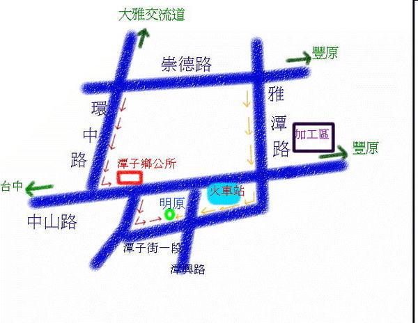 明原中醫診所