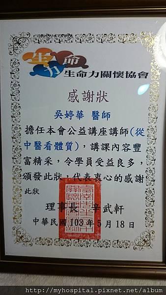 DSC_4046