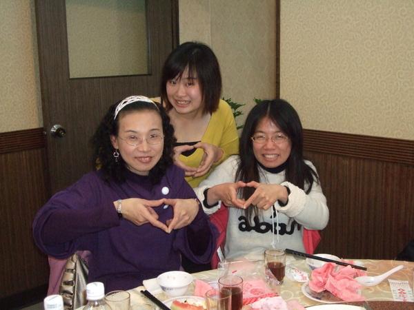 2008明原尾牙 026.jpg
