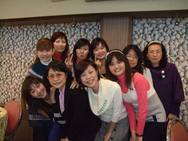 2008明原尾牙 039.jpg