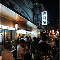 2011.7.10 今天晚上吃肥前屋!!!