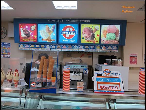 沖繩超有名的冰淇淋!!!