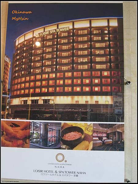 第二天住的飯店,在市中心,比較方便