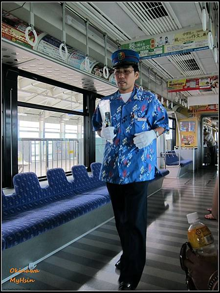 他是列車長