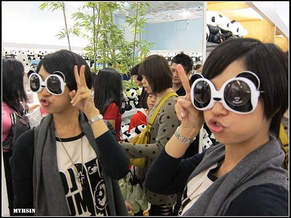 2011.11.13 我在台北動物園!!!!