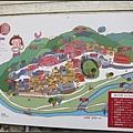 2011.11.27 Sun. 寶藏巖散散步。
