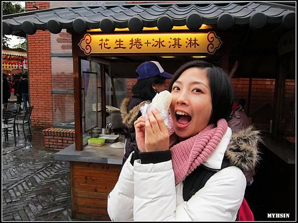 第一次吃花生捲冰淇淋!!