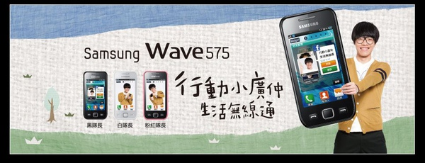 wave_pic01.jpg
