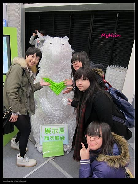 胸前的v字是台灣黑熊的正字標記喔!!!