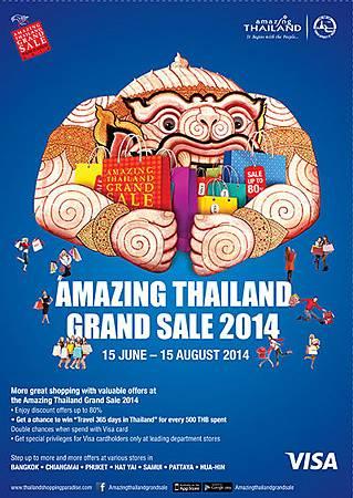 Press-Release-Amazing-Thailand-Grand-Sale-2014_01-400px.jpg