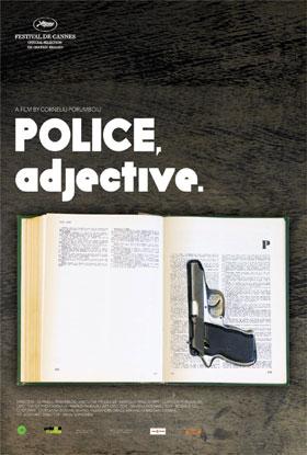 警察形容詞5