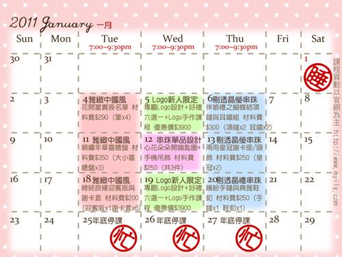 2011-01-web.jpg