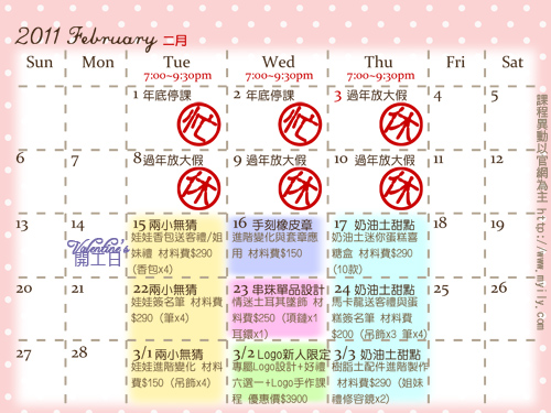 2011-02-web.jpg