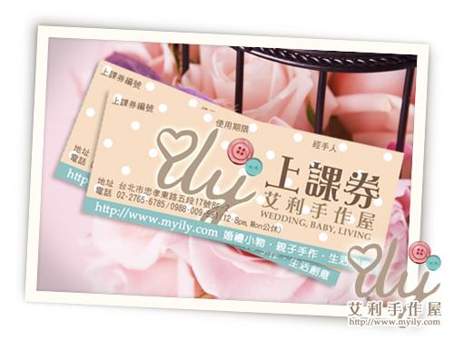 item007-coupon02.jpg