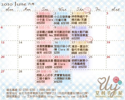 calendar2010-06_web.jpg