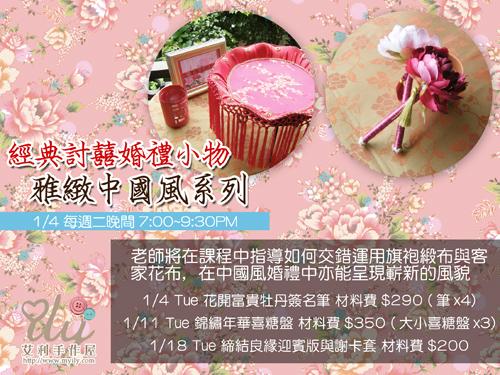 2010win_chinese.jpg