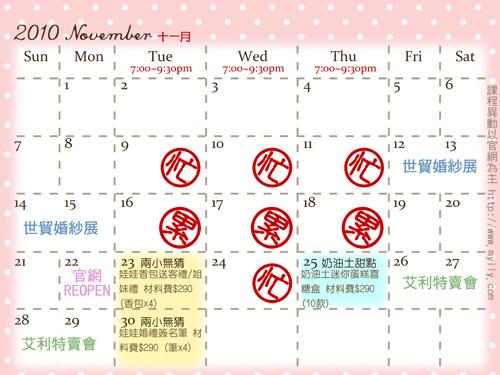 2010-11-web.jpg