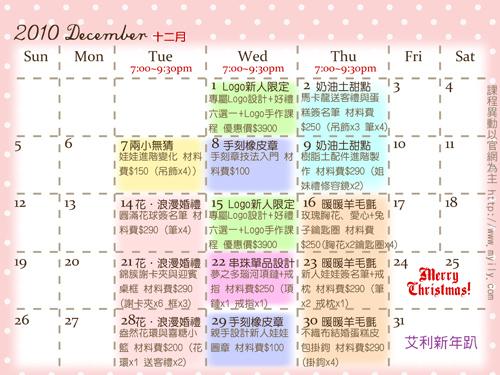 2010-12-web.jpg