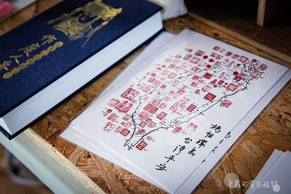 20190705-365合日旅所-7710.jpg