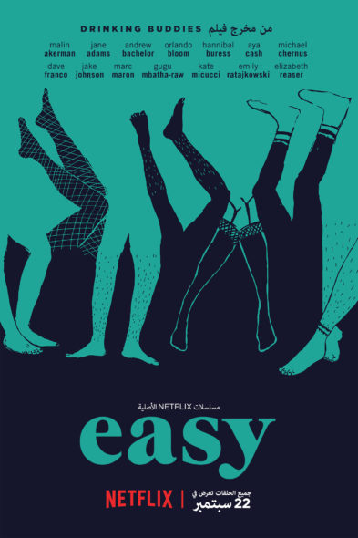 easy-tv-series-on-netflix-season-one-key-art-canceled-or-renewed-e1474060417556.jpg
