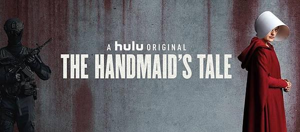 fyc-handmaids-tale-1180x520.jpg
