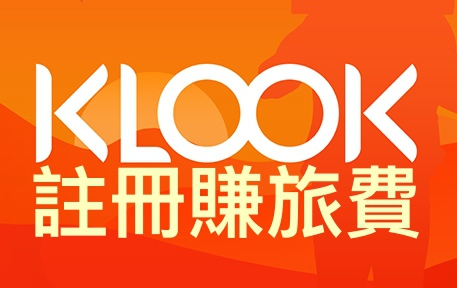 Klook+banner_640x360.jpg