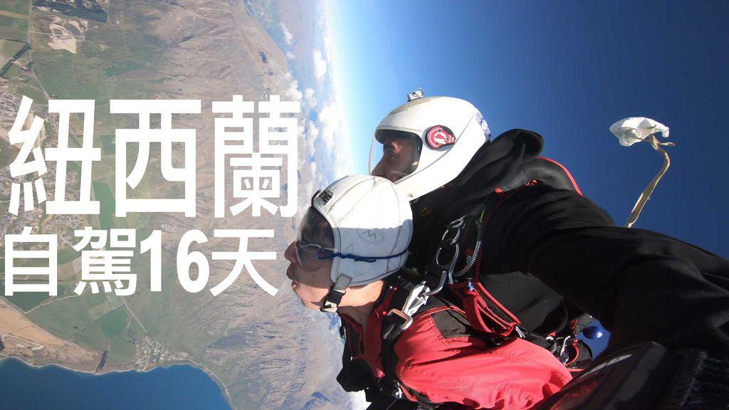 39__Bo Cian Chen__SAMIR__0009000037.jpg