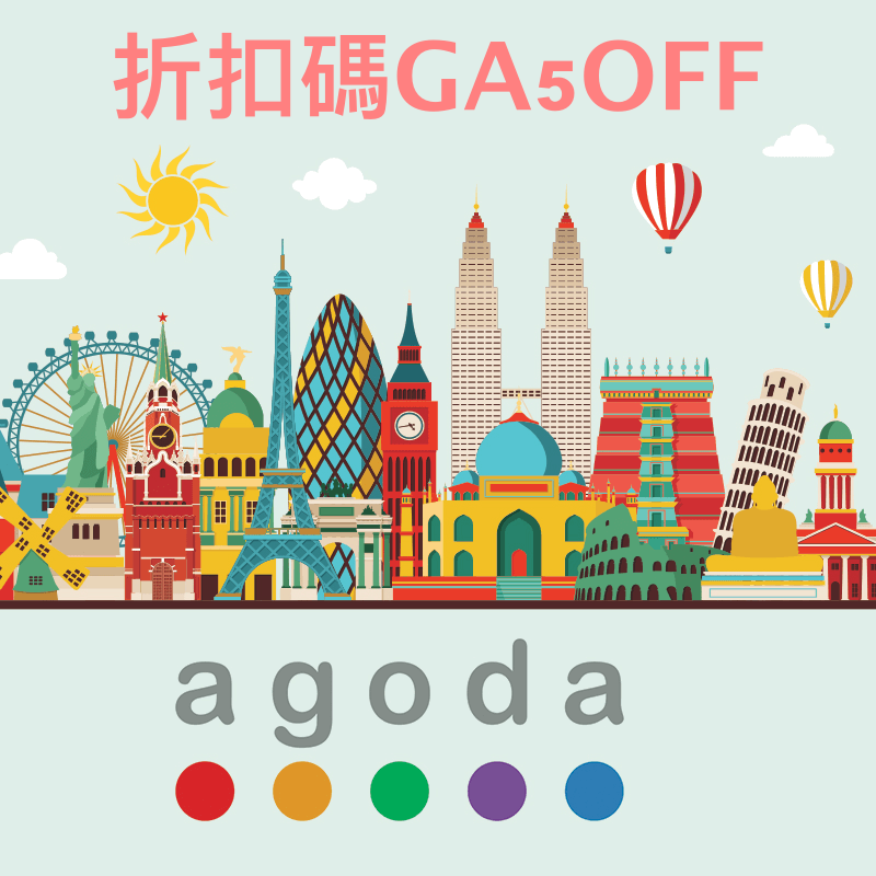 668d340c-agoda-work-club-members.png