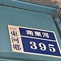 TR871.JPG