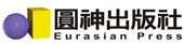 eurasian-logo.jpg
