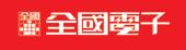 全國Logo -2.jpg