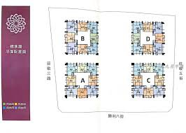 國賓大悅平面圖