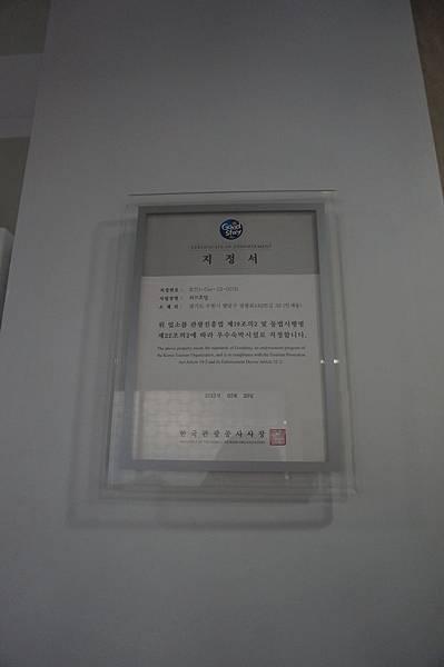 DSC09705.JPG