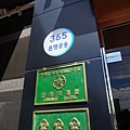 DSC09860.JPG