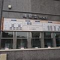 DSC03539.JPG