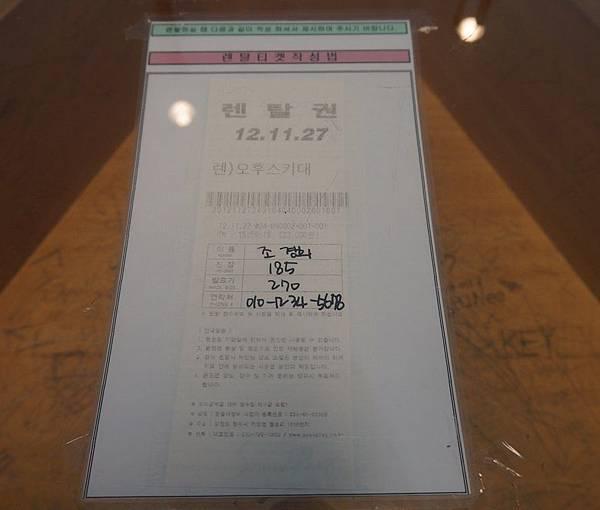 DSC04493.JPG
