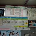 DSC02683 (1024x680).jpg