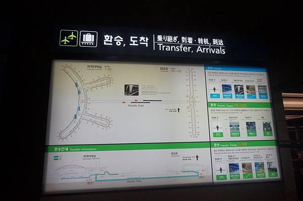 DSC08307 (1024x680).jpg