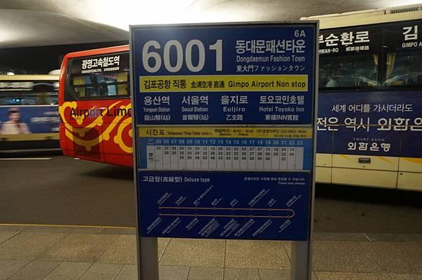 DSC08416 (1024x680).jpg