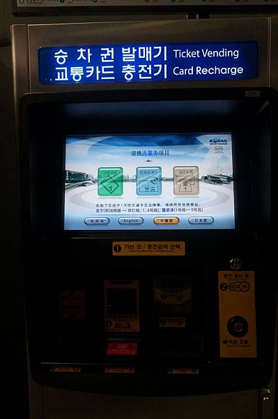 DSC08497 (680x1024).jpg