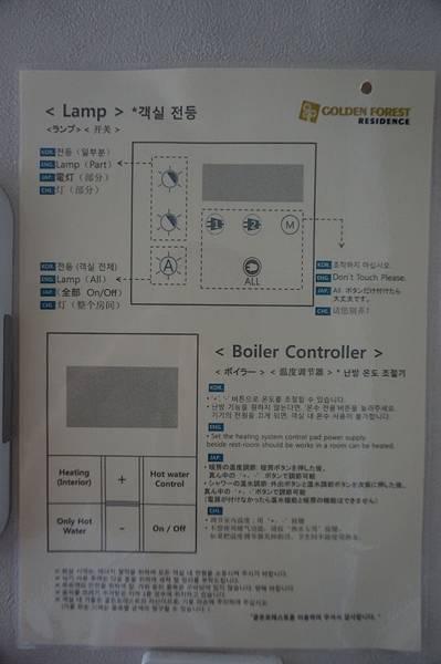 DSC01062 (680x1024).jpg