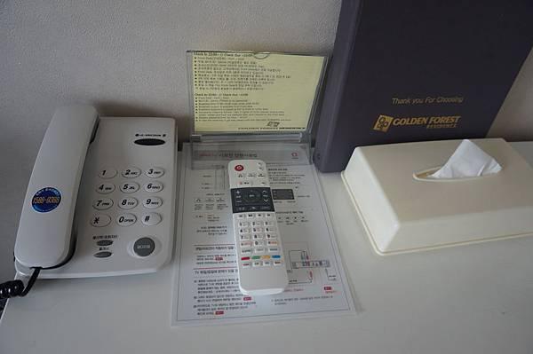 DSC01097 (1024x680).jpg