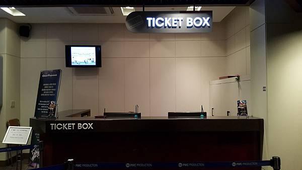 賣票處.jpg