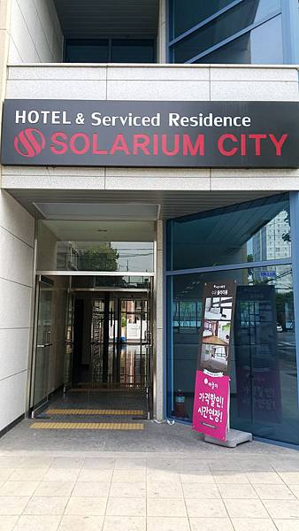 飯店一樓入口.jpg