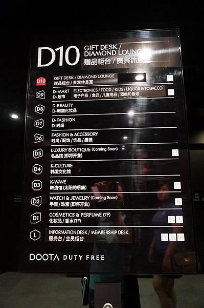 DSC03532 (1024x680).jpg