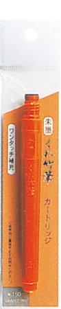 102-299.jpg