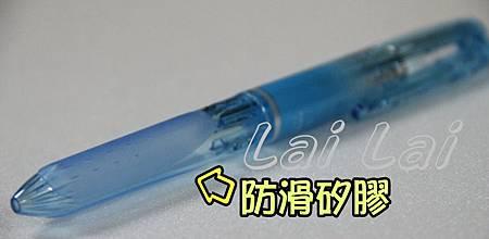 百樂五色筆管-矽膠