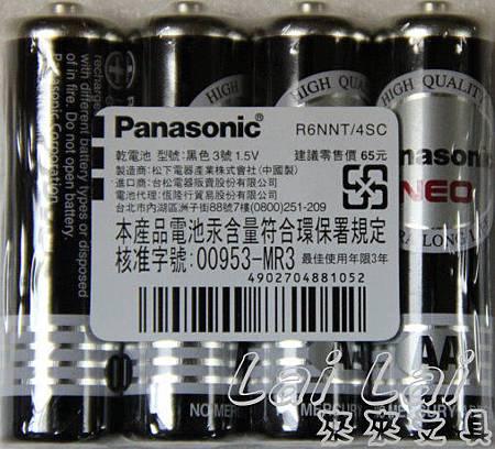 國際黑色3號電池