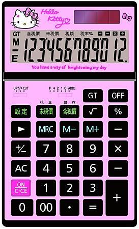 E-MORE KT-3268.jpg